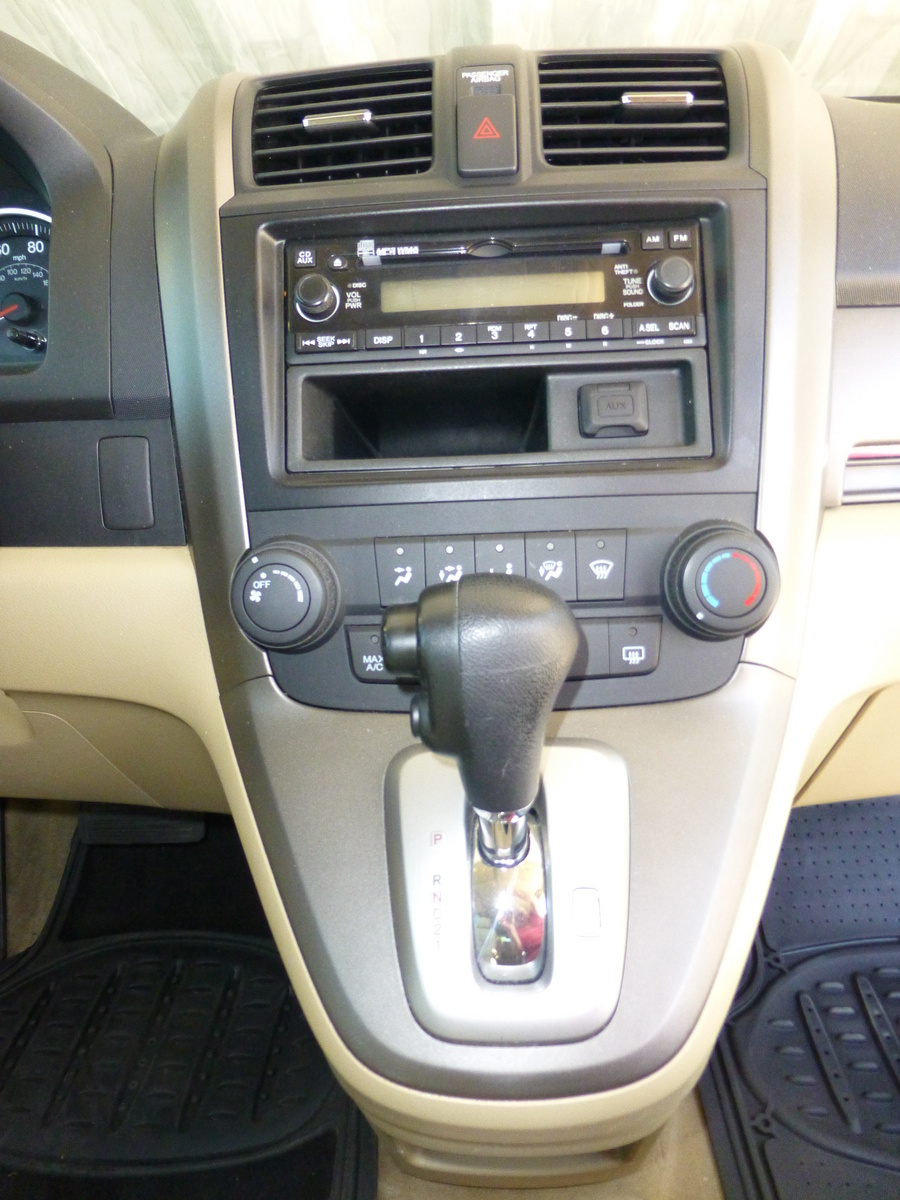 Inspiration 70 of Honda Crv 2008 Interior  phenterminecheapestukshippigzb