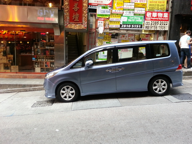 Picture of 2005 Honda Stream