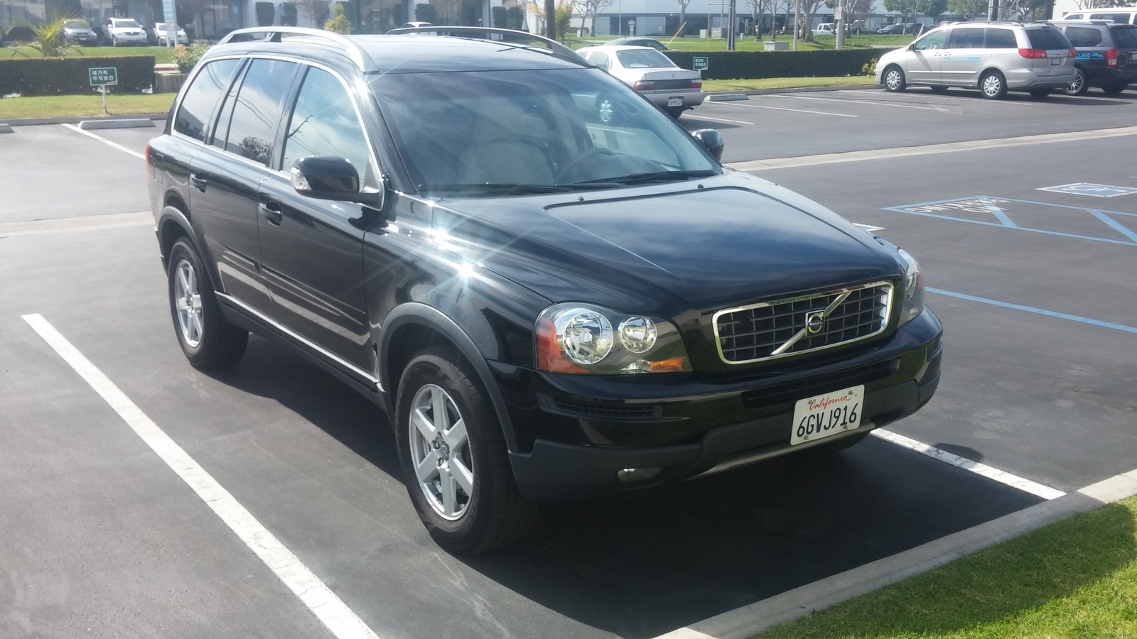 Volvo Of Austin Used Car Inventory