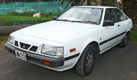 1985 Mitsubishi Cordia, Wikimedia Commons image for free use, not actual car, mine was light Blue., exterior, gallery_worthy