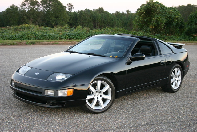 1994 Nissan 300zx Pictures Cargurus