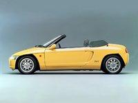 1996 Honda Beat Overview