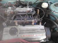 Picture of 1994 Eagle Summit ES Coupe, engine, gallery_worthy