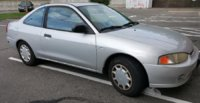 Picture of 2001 Mitsubishi Mirage DE Coupe, exterior, gallery_worthy