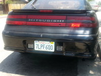 Picture of 1994 Mitsubishi Eclipse Base, exterior, gallery_worthy