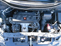 Picture of 2012 Honda Civic Coupe EX, engine
