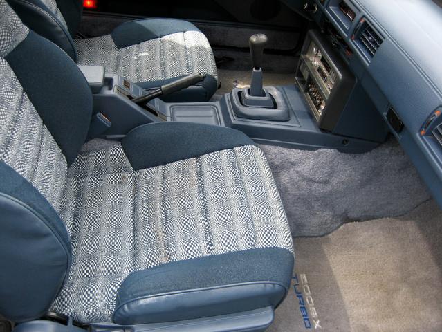 1986 Nissan 200SX - Interior Pictures - CarGurus