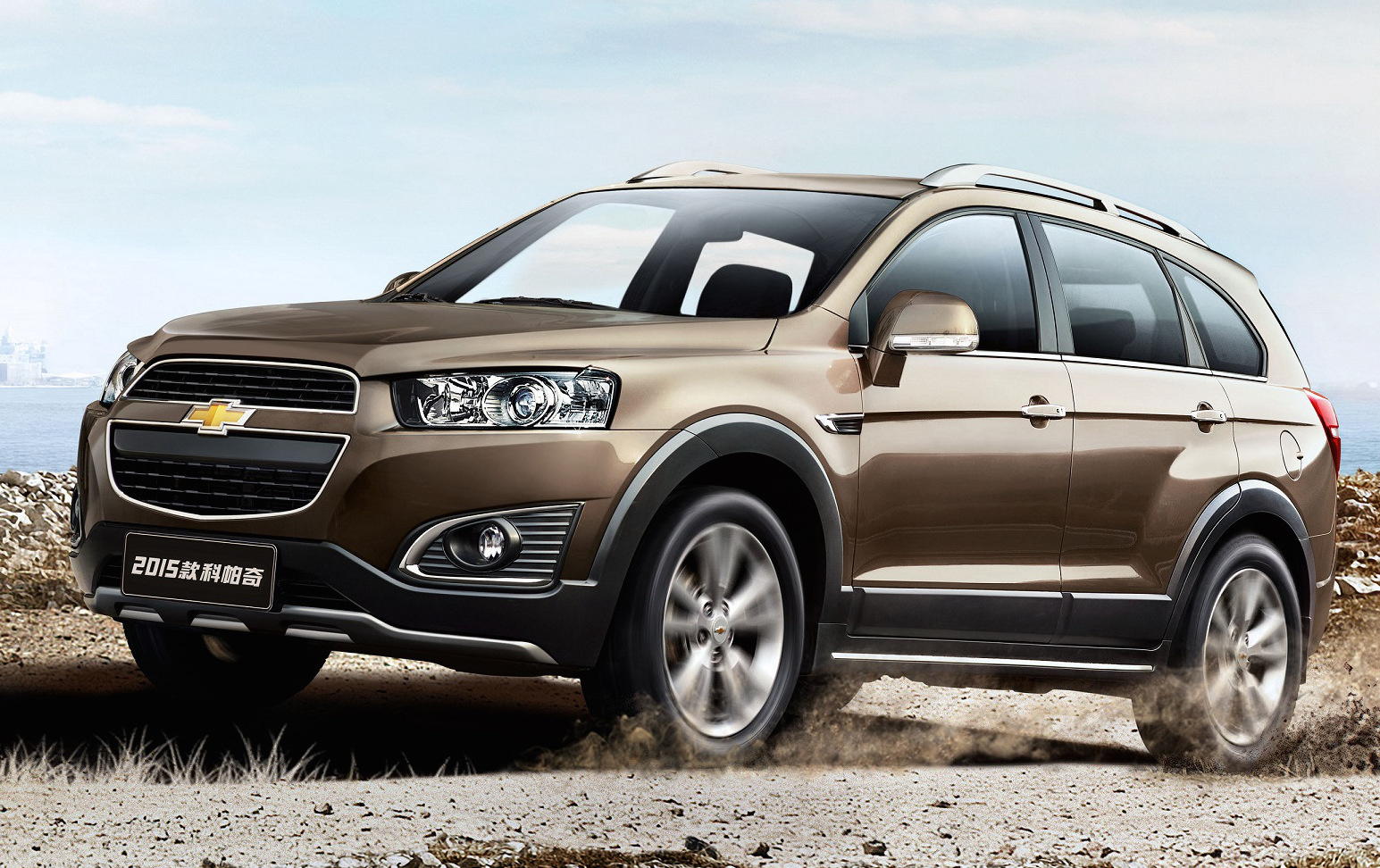 2015 chevrolet captiva sport overview cargurus. Black Bedroom Furniture Sets. Home Design Ideas