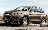 2015 Chevrolet Captiva Sport, Front-quarter view, exterior, manufacturer, gallery_worthy