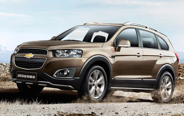 2015 chevrolet captiva sport front quarter view exterior manufacturer gallery_worthy