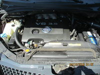 Picture of 2006 Nissan Quest 3.5 SL, engine