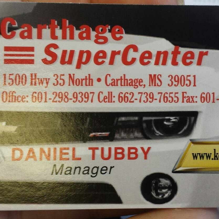 Carthage Supercenter - Carthage, MS: Read Consumer reviews ...