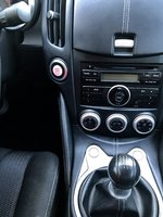 Picture of 2014 Nissan 370Z Base, interior