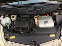 Picture of 2005 Toyota Prius Base, engine, gallery_worthy