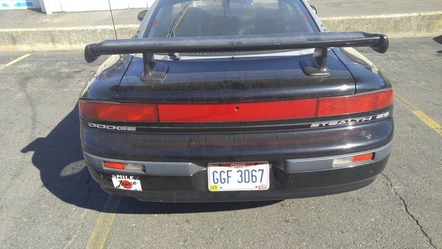 Picture of 1993 Dodge Stealth 2 Dr ES Hatchback