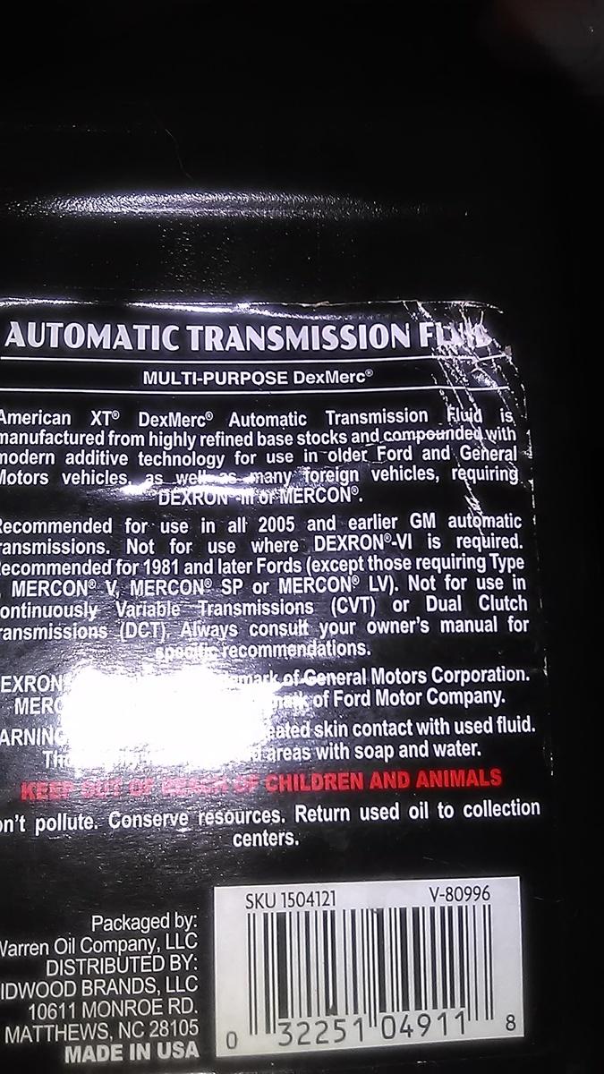 2002 nissan altima 2.5 transmission fluid type
