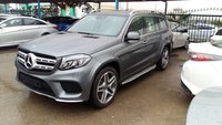 Picture of 2018 Mercedes-Benz GLS-Class GLS 550 4MATIC AWD, exterior, gallery_worthy
