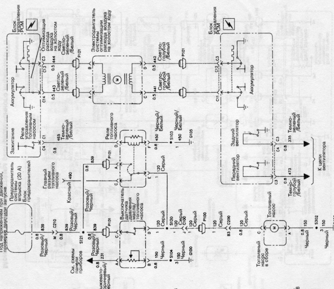1990 Dodge Wiring Diagram