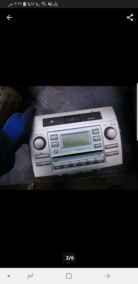 Toyota Corolla Questions - Stereo - CarGurus