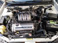 Picture of 1994 Nissan Maxima SE, engine, gallery_worthy