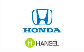 Hansel Honda Of Petaluma Petaluma Ca Read Consumer Reviews