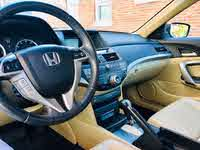 Picture of 2012 Honda Accord Coupe EX-L w/ Nav, interior, gallery_worthy