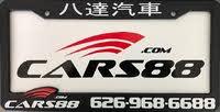 Cars88.com logo