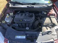 Picture of 2012 Chrysler 200 Touring Sedan FWD, engine, gallery_worthy