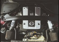 Picture of 2016 Nissan 370Z Base, engine, gallery_worthy