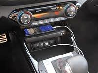 2020 Kia Forte GT Fire Orange Wireless Charging Pad, gallery_worthy